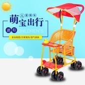 藤椅嬰兒輕便手推車 夏季仿藤通風易洗兒童車 竹藤新款編藤寶寶車