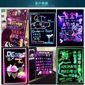 LED熒光板紐繽電子手寫熒光板LED發光黑板廣告展示板小留言板廣告牌【年貨好貨節免運費】