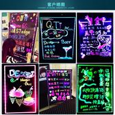LED熒光板紐繽電子手寫熒光板LED發光黑板廣告展示板小留言板廣告牌 滿598元立享89折