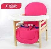 兒童餐椅兒童餐椅實木寶寶多功能餐桌嬰兒椅小孩非折疊用吃飯寶寶椅子YJT 『獨家』流行館