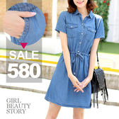 SISI【D8086】鄰家氣質女孩單排扣抽繩收腰綁帶顯瘦短袖薄款單寧牛仔連身裙洋裝