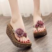夾腳拖鞋 新款高跟涼拖鞋女夏外穿厚底沙灘鞋時尚夾腳海邊防滑人字拖 簡而美