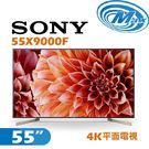 《麥士音響》 SONY索尼 55吋 4K電視 55X9000F
