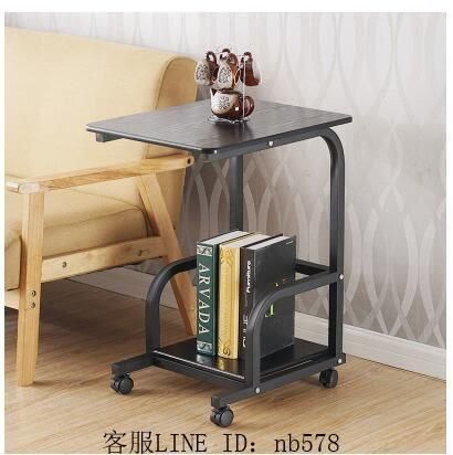 移動邊幾角幾簡約迷你小茶几飲水機置物架客廳沙發邊桌創意小桌子(黑色)