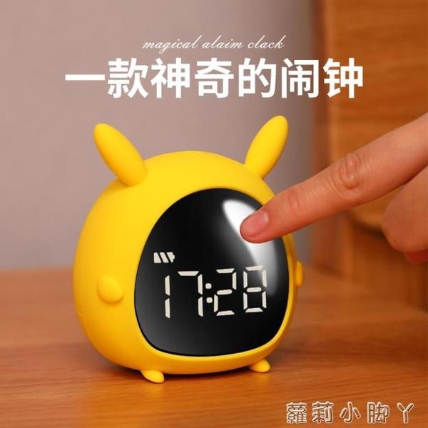 智能多功能電子小鬧鐘學生用鐘靜音床頭夜光兒童可充電可愛臥室女【蘿莉新品】