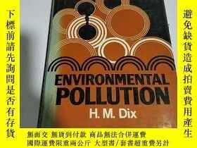 二手書博民逛書店ENVIRONMENTAL罕見POLLUTION:環境污染(外文