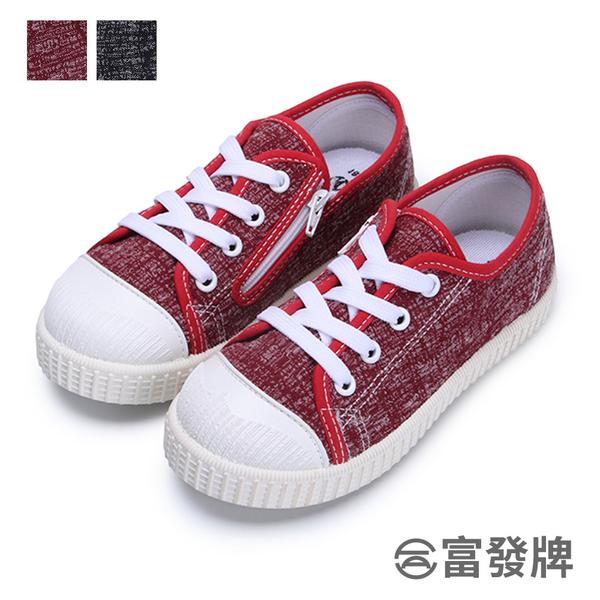【富發牌】蠟筆風格兒童休閒帆布鞋-黑/紅  33CH11