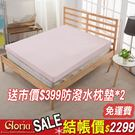 雙人記憶床墊 防蹣抗菌雙人床墊 8cm記...