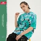 男生小眾設計T恤 2021暗黑風歐美寬鬆短袖T恤 多色旋渦紮染嘻哈體恤T恤 潮流時尚高街原創T恤