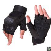 全指戰術手套男冬作戰戶外騎行機車摩托登山軍迷漏半指手套 玩趣3C