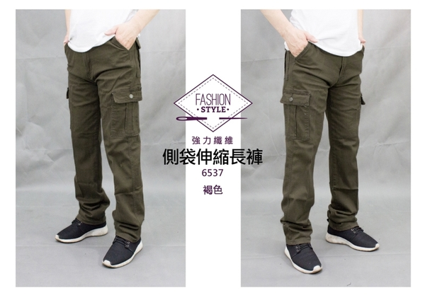 KUPANTS 【2件798】高磅耐磨防割厚款工作褲 男生工作長褲 28腰-50腰 6536