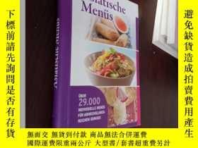 二手書博民逛書店asiatische罕見menus亞洲菜單【16開精裝,卡片式,詳見圖片】Y12880 出版1998