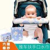 售完即止-嬰兒車扶手套推車圍欄保護套配件棉質按扣防護欄口水巾可咬啃8-15庫存清出S)