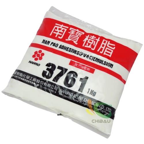【漆寶】南寶樹脂3761《白膠》(1kg裝)