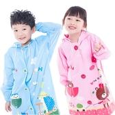 兒童加厚雨衣 有書包位雨衣兒童卡通雨衣 加厚書包位學生雨衣 88074