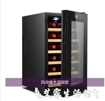 紅酒櫃VNICE VN-18T紅酒櫃恒溫酒櫃冷藏家用小型電子恒濕迷你保濕雪茄櫃  LX 220v 熱賣單品