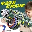 玩具槍 兒童玩具槍電動連發軟彈槍M416加特林10歲以上男孩生日禮物