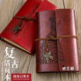筆記本生日禮物復古記事本文具A6活頁旅行者隨身小日記本皮質紙創意手賬