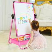 兒童畫板磁性家用小黑板塗鴉板支架式畫架家用寫字學習2歲3歲白板
