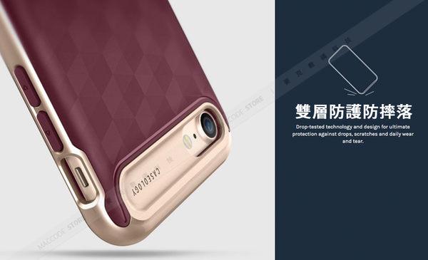 Caseology PARALLAX iPhone 8 Plus / 7 Plus 專用 時尚 菱格紋 雙層 保護殼