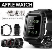 防摔殼 一體成形 Apple Watch 1 2 3 錶帶 38mm 42mm 手錶 手環 智慧 替換 保護殼