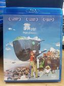 挖寶二手片-Q29-009-正版BD【靠岸/Port of Return】-阿貴動畫系列導演