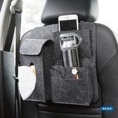 收納袋車用毛氈多功能車載椅背置物袋 汽車用品車內紙巾盒掛袋收納袋