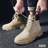 中大尺碼馬丁靴 新款短靴男士高幫棉靴冬季靴子雪地靴工裝軍靴英倫 AW12054『男神港灣』