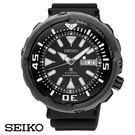 SEIKO 鮪魚罐頭200米機械潛水錶x...