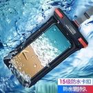 手機防水袋可觸摸騎手外賣專用透明密封潛水套游泳掛脖觸屏防水套  一米陽光