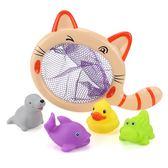 兒童洗澡玩具玩水漂浮小貓撈魚嬰兒玩具軟膠玩水【奇趣小屋】