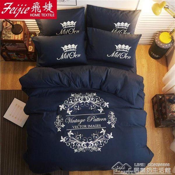 韓簡約純色四件套4床上用品學生宿舍三件套1.5米1.8m床單被套床笠  居樂坊生活館YYJ