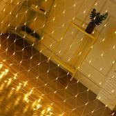 LED網燈彩燈閃燈串燈 網狀滿天星星圣誕節日裝飾戶外漁網燈wy【快速出貨八折優惠】