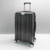 【YCEASON】伊豆行李箱19吋飛機輪ABS+PC