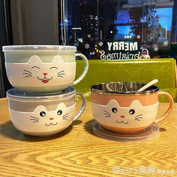 可愛學生便當盒卡通不銹鋼帶蓋飯盒單個碗筷上班族女生泡面碗韓式 中秋節好禮