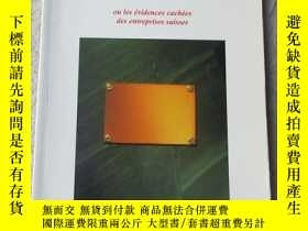 二手書博民逛書店Le罕見Swiss Way of Management ou L