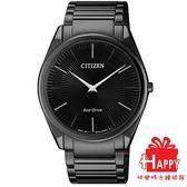 CITIZEN星辰Eco-Drive  GENT'S 紳士時尚簡約刻度光動能腕錶 AR3079-85E   -黑