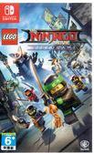 現貨中 Switch遊戲 NS 樂高 旋風忍者大電影 電視遊戲 The Lego Ninjago 英文版【玩樂小熊】