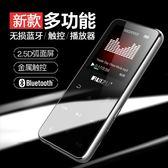 銳族X16藍芽觸屏MP3MP4無損音樂播放器學生款P4便攜式隨身聽超薄P3可看【免運+滿千折百】
