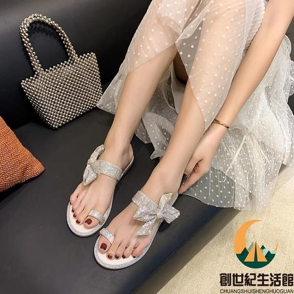 拖鞋女外穿時尚夏季平底水鉆夾趾腳休閒涼拖鞋【創世紀生活館】