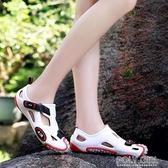 魔術貼新款夏季沙灘鞋男防滑包頭涼鞋男士休閒洞洞鞋透氣涉水 poly girl
