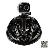 運動相機頭戴式高清4K錄攝像機潛水照相機旅游騎行登山黑狗水下拍攝騎行 印象部落