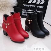 中跟靴子女鞋子年新款馬丁靴粗跟短靴女士小皮鞋秋冬季高跟鞋 聖誕節全館免運