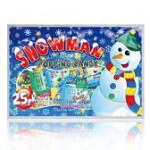 馬來西亞 聖誕雪人跳跳糖 水果口味 27.5g【27072】