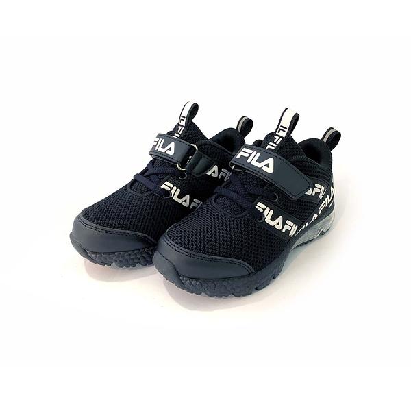 《FILA》兒童 氣墊慢跑鞋 黑 2-J822U-011