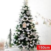 聖誕樹 1.5米豪華加密圣誕樹套餐 1.8/2.1米家用小型圣誕節套裝擺件【快速出貨】WY