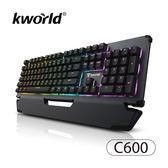 廣寰 Kworld 電競機械鍵盤 C600