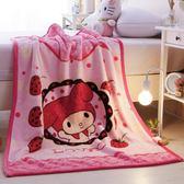毛毯 兒童嬰兒毛毯雙層加厚寶寶蓋毯新生兒小毯子秋冬季雙面珊瑚絨毯子【小天使】