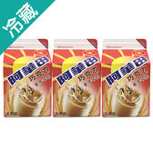 阿華田巧克力麥芽牛奶紙盒290ml*3入/組【愛買冷藏】