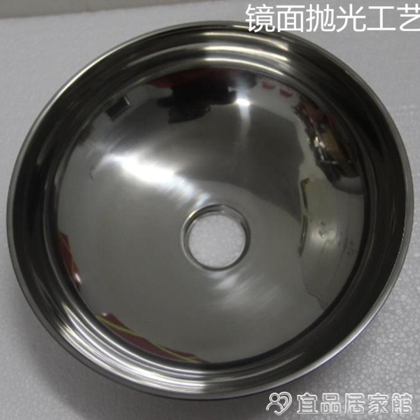 洗眼器 全304不銹鋼洗眼器盆配件越翔全國聯保甩貨新款上市全國 宜品居家